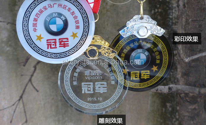 Wholesale Sport Theme Sand Blasting Engraved Circle K9 Crystal Medallion  Award Medal - Buy Crystal Medal,Crystal Medallions Award Medal,Sport  Crystal