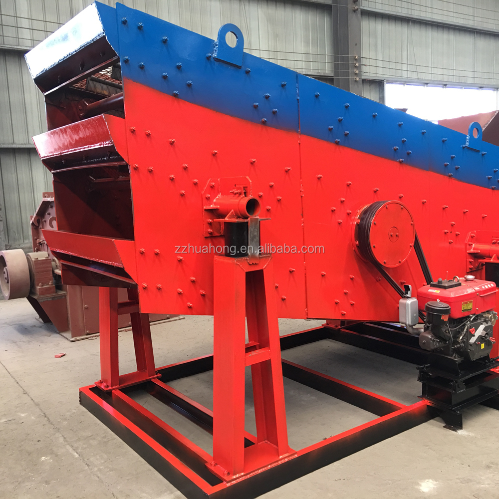 3YK1235 Diesel engine vibrating screen,sand separator for sale