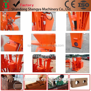 Diesel engine hydraulic clay block machine SY1-25 hydraulic press for bricks equipment from chinaform small business
