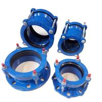 universal flange adaptor flexible coupling for DI AC STEEL PVC HDPE pipe