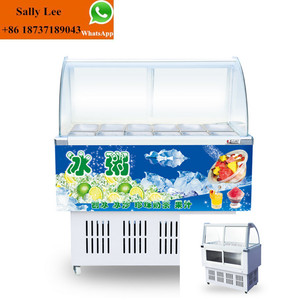 Hard ice cream refrigerator display cabinet
