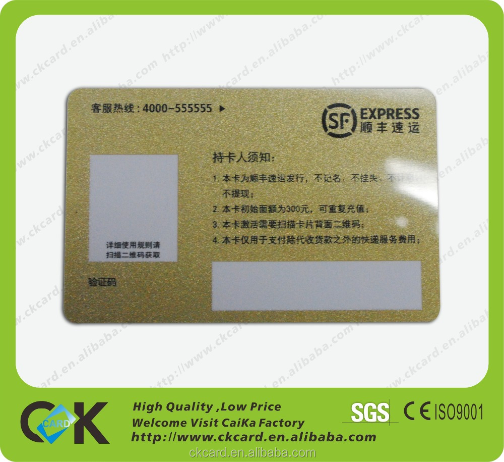 Custom Plastic Sample Employee Id Card Format With Full Color – Membership Card Samples
