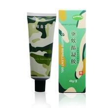 Long acting effective anti-mosquito gel herbal mosquito repellent
