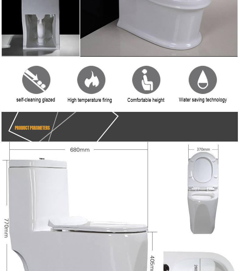Wholesale Low Cost Siphonic S-trap Floor Mounted Porcelain One Piece Toilet