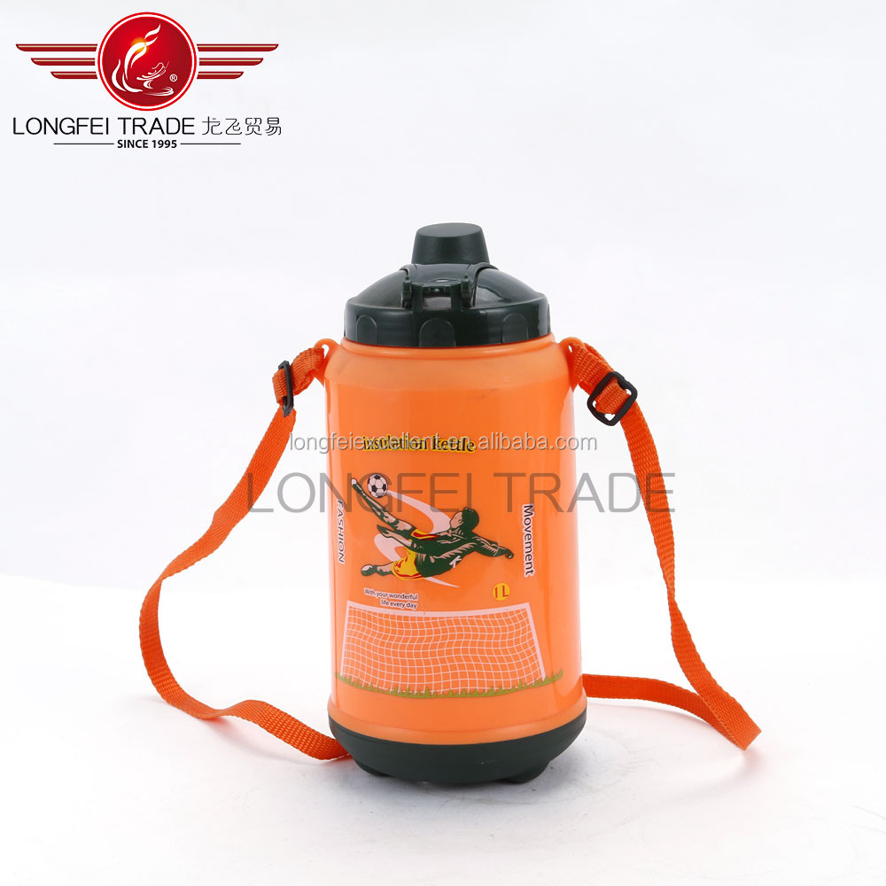 Hot sale High quality plastic heat preservation barrel