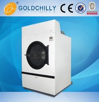 15kg-100kg electrical/steam/gas tumble dryer industrial washer dryer popular in Austrila market