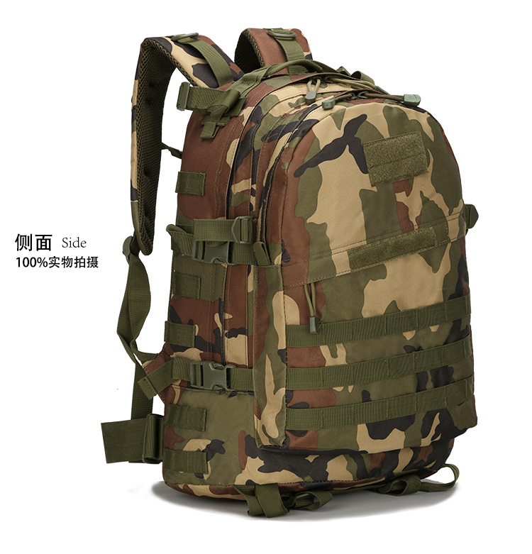 Outdoor military tactical backpack rucksack camping hiking assault level 3P backpack bag