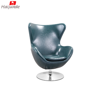 Living Room Chairs Egg Chair Shape