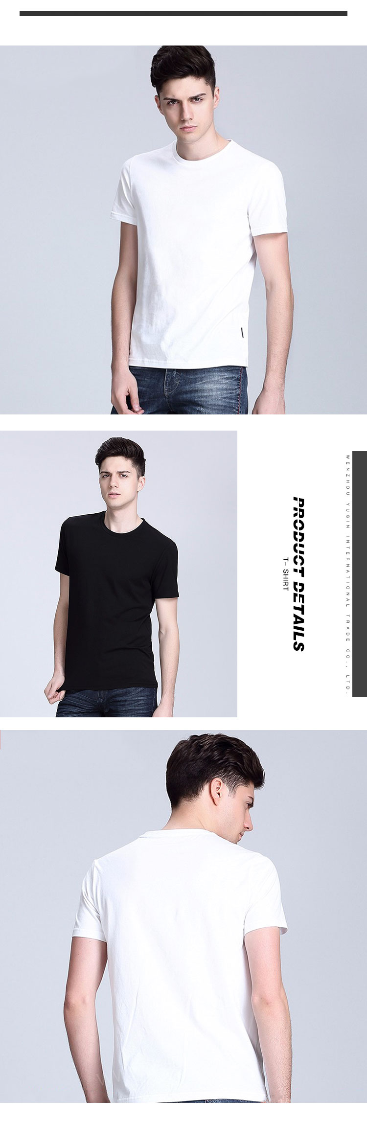 mens fashion factory support OEM custom wholesale compression fabric white t-shirt