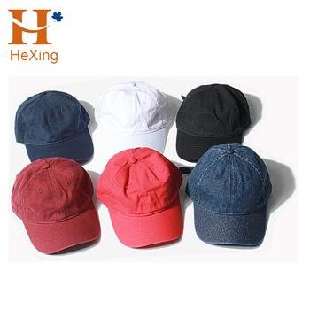 Wholesale Custom Cheap 6 Panel Plain Dyed Blank Denim Dad Hat - Buy ... 34b45983d47