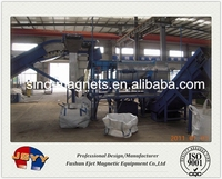 waste plastic sorting machine