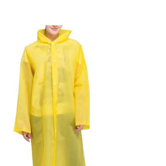 Long unisex one size fits all PVC raincoat