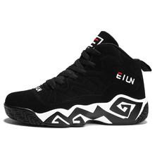 48 светильник Jordans, Баскетбольная обувь с высоким берцем, мужские кроссовки, ботильоны, удобная спортивная обувь для тренировок, мужская обув...(Китай)