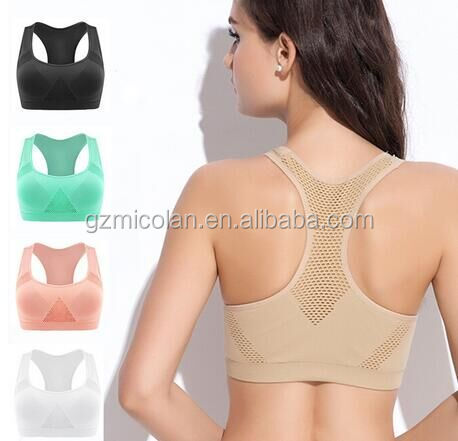 Professional Absorb Sweat Top Athletic Running Sports Bra