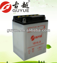 12V14Ah dry charged motorcycle battery
