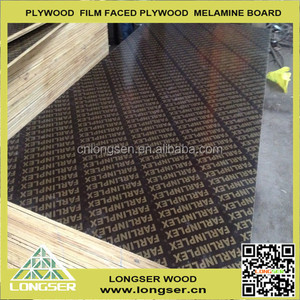 First-Class Grade and Poplar Main Material marine grade plywood