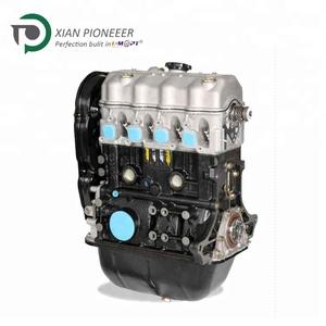 Suzuki F10a Engine, Suzuki F10a Engine Suppliers and Manufacturers
