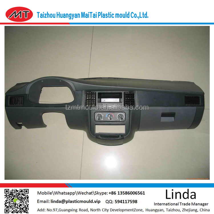 New product design auto/Car Dashboard Injection Plastic Molding,Plastic Automotive Instrument Panels Mold CHINA TAIZHOU HUANGYAN