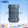 PVC rubber ring fittings pvc expansion Coupling joints