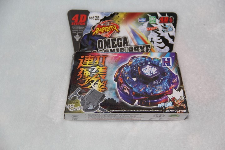 mapa plus plan beograda 4D hot sale beyblade 1pcs Beyblade Metal Fusion 4D set FUSION  mapa plus plan beograda