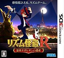 Rhythm Kaitou R: Koutei Napoleon no Isan [Japan Import] by Sega