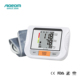 Aoeom New Medical device Pulse meter blood pressure kits