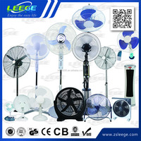 Leege China professional OEM manufacturer high quality for all kinds of electric fans