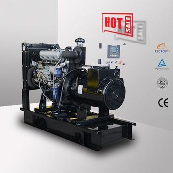 power diesel generator 15kva 12kw diesel power generator for sale, View  15kva power diesel generator, JIANGHAO Product Details from Jiangsu  Jianghao