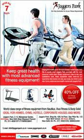 buy fitness equipment online, cheap fitness equipment, best fitness equipment, discount fitness equipment, health club equipment