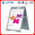 Whole plastic water base poster stand and board with handling design