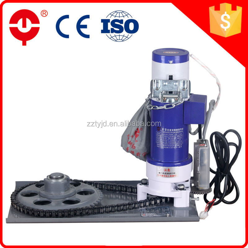 DC power industrial electric motor auto roller shutter motor price
