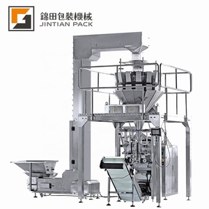 JT-520W 100gram 500gram 1000gram 2kg 5kg automatic Cashew Nuts/Raisin / Peanuts / candy vertical packaging machine