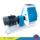 Small output capacity hammer mill for biomass briquette machine
