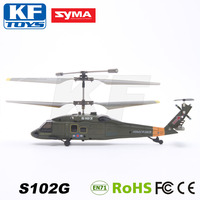 Syma S102G 3CH 2.4G RC Helicopter With Gyro rc airplane