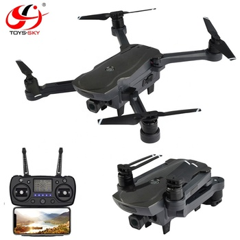 CG033 Drone Brushless Motor 2.4G FPV Wifi Gimbal HD Camera 1080P GPS Altitude Hold Quadcopter Drone With Camera
