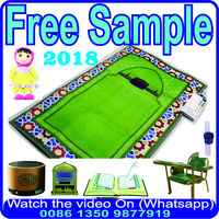 Am kora model 1500 electronic prayer mat with low price for muslim