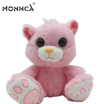 Wholesale Plush Bear Cute Stuffed Animal Big Eyed Toys Japanese Bear ... 7a17cda9ab5f