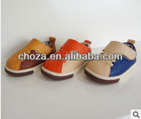 C50207S NEWEST FASHION STYLE LEATHER KID'S SHOES