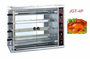 4 burners commercial gas rotisserie chicken roasting oven