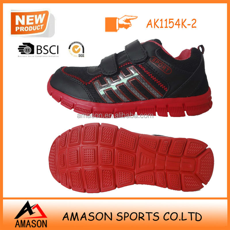 Cheap sports shoes for boys in china clearout shoes discount shoes