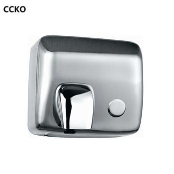 2500w Stainless Steel Hand Dryer