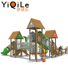 Promocion Parque Infantil Antiguo Compras Online De Parque Infantil