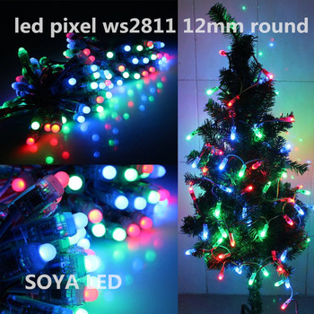 remote control led string lights ws2811 pixel 12mm round for christmas tree decoration
