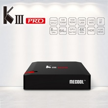 2017 hot new KIII PRO DVB-S2 & DVB-T2 & DVB-C & Android 7.1 TV Box Amlogic S912 Octa Core 64bit 4K Combo CCCAM NEWCAMD Biss key
