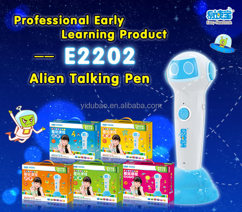 E2202 English learning pen Baby learning toy recordable sound machine