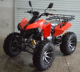quad bike 250cc spy racing atv linhai atv