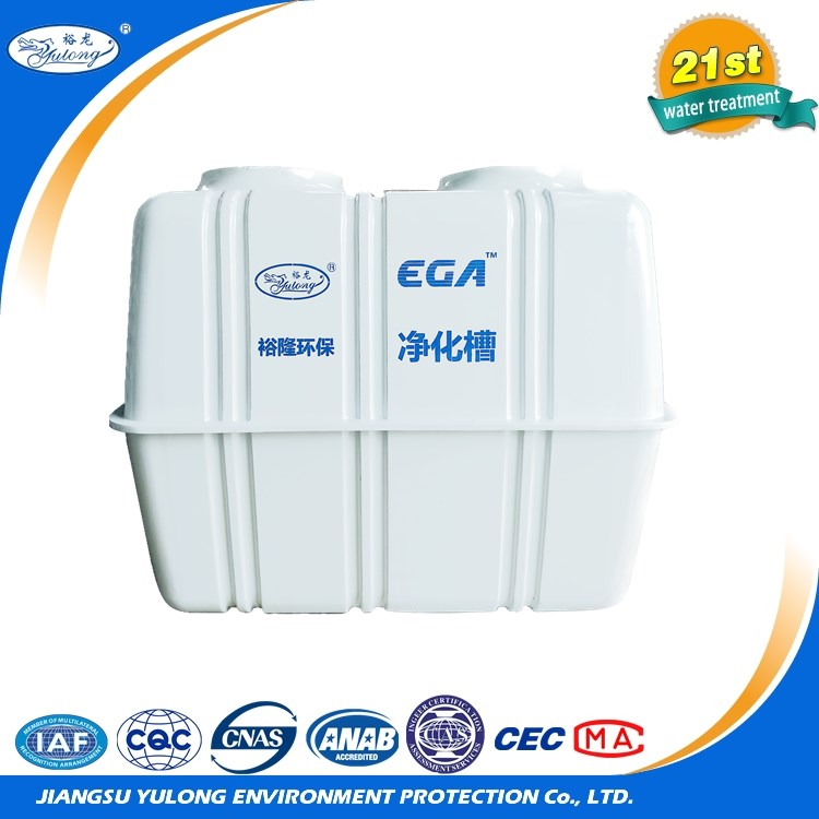 New product package sewage water treatment