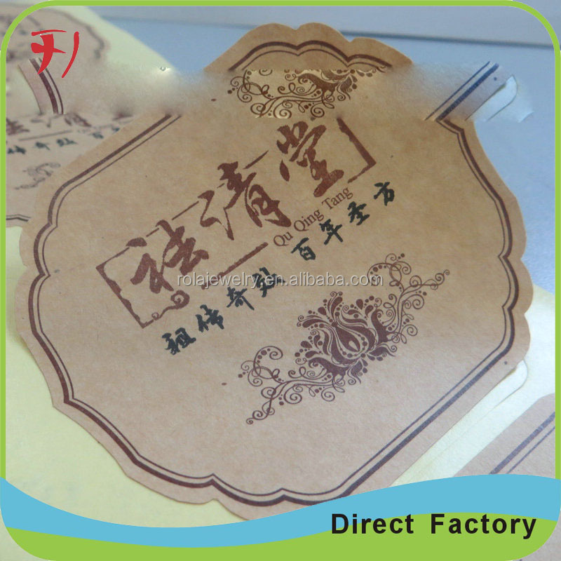 Kraft paper Brand new protein bar private label custom label waterproof label with low price