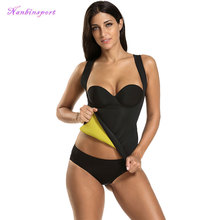 Women Neoprene Full Body Shaper Waist Trainer Cincher Slimming Sweat Sauna Vest