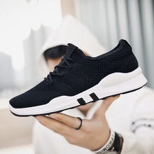 Brand 2018 New Summer Mesh (Air mesh) Men Breathable Loafers Black Shoes Spring Lightweight Fashion Men Casual Shoes